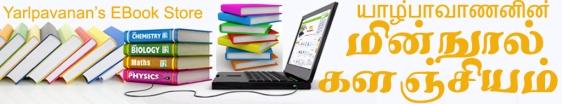 ebookstore_banner