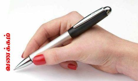 write2vanakkam